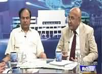 Mukalma (Role of Opposition on Governance Issues) – 31st May 2016