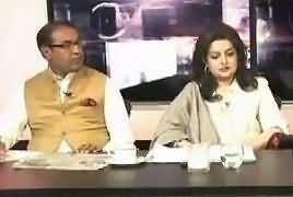 Mukalma (Sindh Govt Challenges Census in SHC) – 20th March 2017