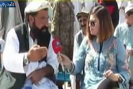 Mukalma (Special Show From North Waziristan) – 17th April 2018