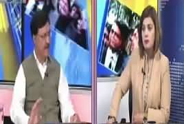 Mukalma (What Is NECTA?) – 17th October 2017
