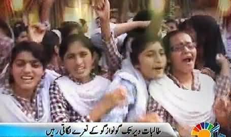 Multan Girls College Students Chanting Go Nawaz Go During Meera's Fund Raising Visit