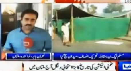 Multan NA-149 By-Election Updates, Polling Already One Hour Late