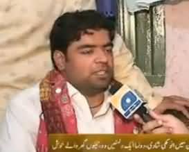 Multan: One Groom and Two Brides - Boy Marriage with Two Girls At the Same Time - Both Girls are Happy