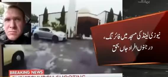 Multiple Deaths in Two Mosque Shootings in Christchurch New Zealand