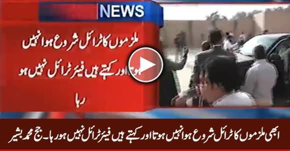 Mulzimo Ka Trial Shuru Huwa Nahi Hota Aur Kehte Hain Fair Trial Nahi Ho Raha - Judge NAB Court