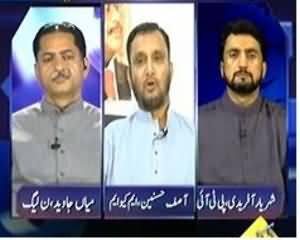 Mumkin - 17th July 2013 (1726 Afraud Ki Target Killing.. Sindh Hukumat Khamosh)