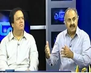 Mumkin - 25th July 2013 (Drone Hamley.. Musharaf ki Policy Ik bar Phir Apnaye Jaygi)