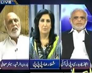 Mumkin - 30th July 2013 (Qoumi Salamti Policy Kay Liye Konsay Baray Hamley Ka Intezaar)