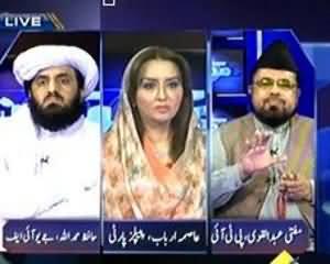 Mumkin - 5th August 2013 (Khyber Pakhtunkhwa ki Hukumat.. Kya Har Tarha Se Nakaam?)