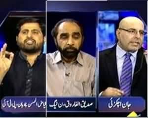 Mumkin - 7th August 2013 (Kya Maulana nay Imran Khan ki Zindagi ko Khatray Mein Daal Diya Hai??)