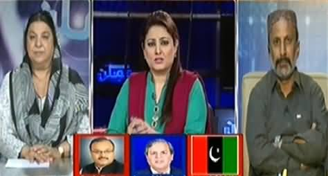 Mumkin (Amir Dogar Won, Kya Tabdeeli Aa Gai?) – 16th October 2014
