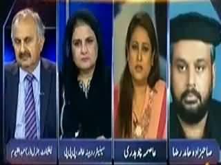Mumkin (Are Taliban Passing Time Through Dialogue) – 7th April 2014