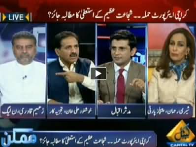 Mumkin (Corruption in Civil Aviation, Who is Responsible) - 12th June 2014