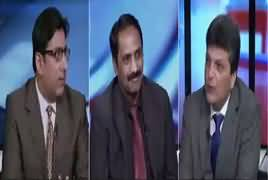 Mumkin (Discussion on Current Issues) – 6th May 2019