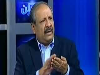 Mumkin (Govt and Army Face To Face on Musharraf Issue) – 8th April 2014