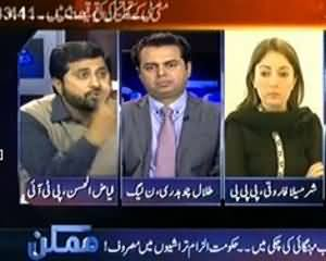 Mumkin (Hakumat Kya Chief Justice ki Retirement Ka Intezar Kar Rahay hain?) - 13th November 2013