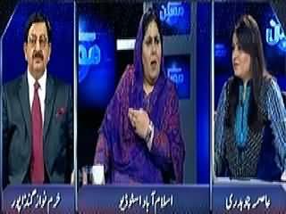 Mumkin (Imran Khan and Tahir ul Qadri Will Be on Roads) – 17th April 2014