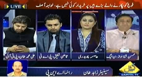 Mumkin (Imran Khan Announces Long March After Eid) – 25th June 2014