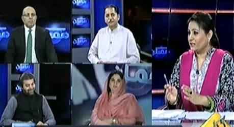 Mumkin (Imran Khan's Azadi March, Imran Kis Se Azadi Chahte Hain) - 10th July 2014