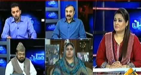 Mumkin (Is Govt A Guest of 15 Days Due to Revolution) – 7th July 2014