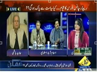 Mumkin (Is Media the Target of National Security Policy) – 26th February 2014