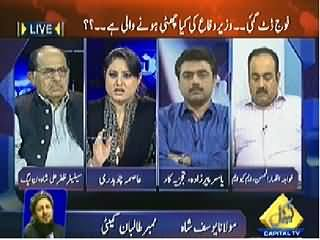 Mumkin (Islamabad is No More Safe, Every Thing Exposed) – 9th April 2014
