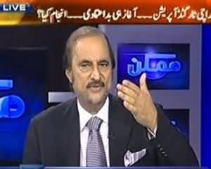 Mumkin (Karachi Targeted Operation .. Khasosi Adaaltien Phir Lageyng) - 5th September 2013
