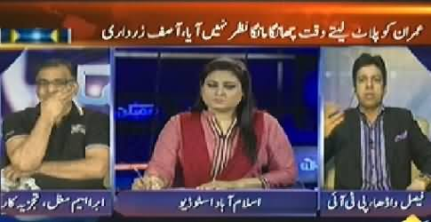 Mumkin (Kya London Plan Expose Ho Gaya?) – 24th September 2014