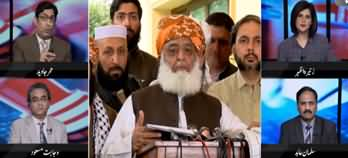 Mumkin (Maulana Ka Dharna, Imran Khan's Saudia Visit) - 15th October 2019