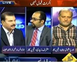 Mumkin (Media Ke Zariye Muzakarat Manzoor Nahi. Hakimullah Masood) - 10th October 2013