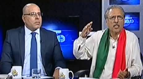 Mumkin (Mid Term Elections Solution To Save Democracy) – 30th September 2014