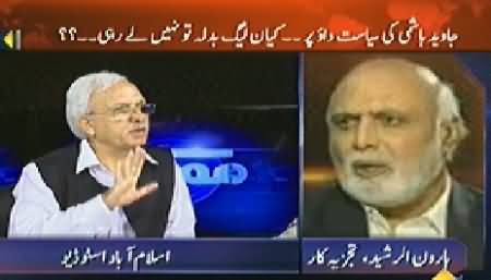 Mumkin (Multan Ka Election, Javed Hashmi Ki Siasat Khatre Mein) – 15th October 2014