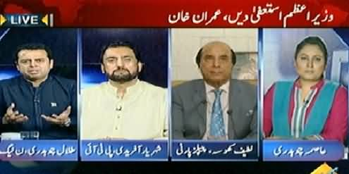 Mumkin (Nawaz Sharif Ke Resignation Ka Mutalba) - 6th August 2014