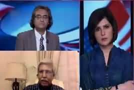 Mumkin (PTI Hakumat Par Tanqeed) – 24th April 2019