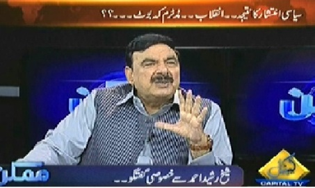 Mumkin (Sheikh Rasheed Ahmad Exclusive Interview) – 9th July 2014
