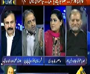 Mumkin (Should Taliban Office Be Opened or Not?) – 11th March 2014