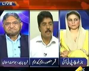 Mumkin (Targetted Operation .. MQM Mutalbey Se Das Bardar) - 4th September 2013