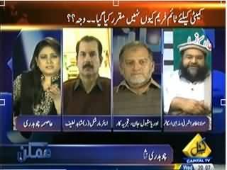 Mumkin (What Will Happen Now, Dialogue or Operation?) – 29th January 2014