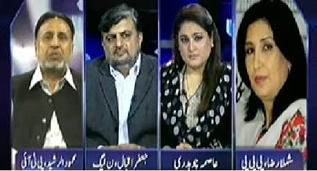 Mumkin (Who is Responsible For the Deaths of Thar) – 10th March 2014