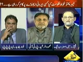 Mumkin (Why Imran Khan Doing Politics on Terrorism Issue) – 27th January 2014