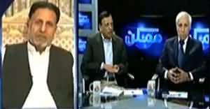 Mumkin (Will Nawaz Sharif Control Energy Crises?) - 13th May 2014