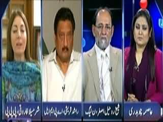 Mumkin (Will Pervez Musharraf Leave Pakistan?) – 2nd April 2014