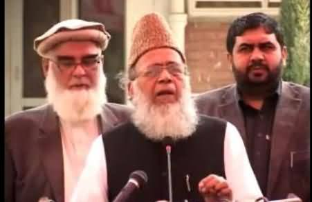 Munawar Hassan Clarifying His Position About Hazrat Imam Hussain (R.A) in Press Conference