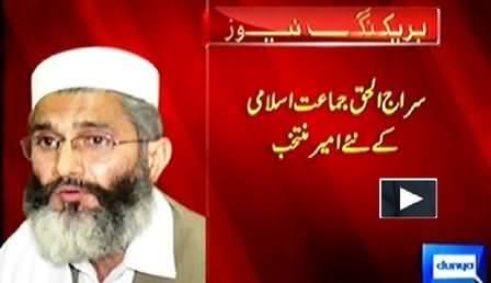 Munawar Hassan Out, Siraj ul Haq Elected As New Chief of Jamat e Islami