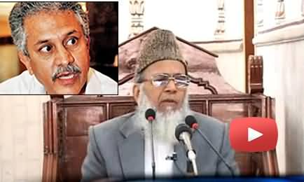 Munawar Hassan Should be Removed From the Circle of Islam and JI Should Be Banned - MQM