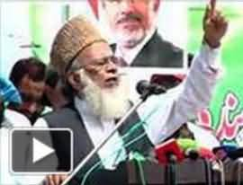 Munawar Hassan Speech in Islamabad to Protesters Against Massacre in Egypt