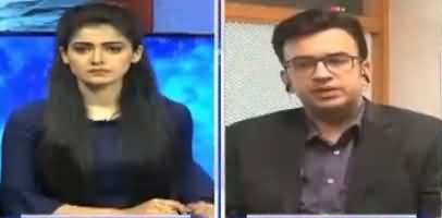 Muneeb Farooq Comments on Maryam Nawaz Aggressive Politics