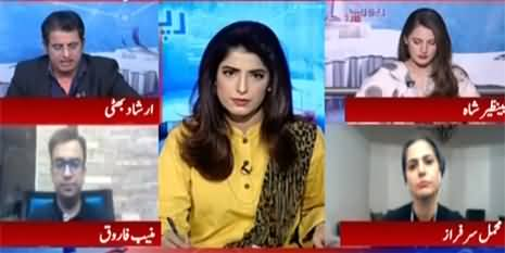 Munib Farooq's Two Years Old Daughter Interrupts During Live Show