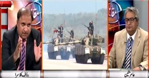 Muqabil (23rd March, Pakistan Day Parade) – 23rd March 2015