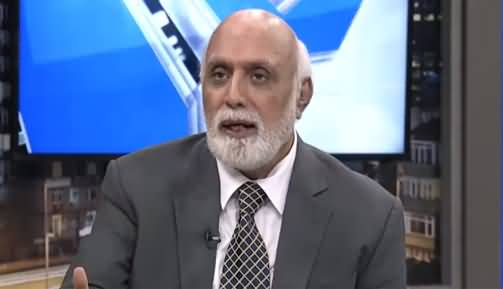 Muqabil (Afghan Ambassador's Daughter Issue, AJK Election) - 18th July 2021